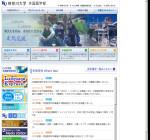 神奈川大学外国語学部