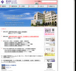 愛知県立看護大学看護学部