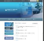 愛知県立大学情報科学部
