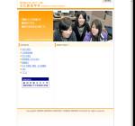 園田学園女子大学未来デザイン学部