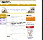 横浜国立大学経営学部