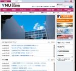 横浜国立大学経済学部