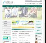 横浜薬科大学薬学部
