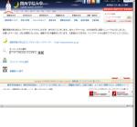 関西学院大学文学部