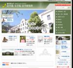 関西学院大学法学部
