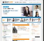 関西大学社会学部