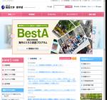 関西大学商学部