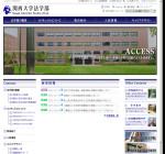 関西大学法学部
