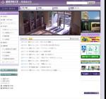 関東学院大学人間環境学部