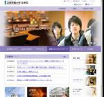 京都学園大学法学部
