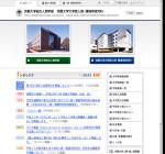 京都大学総合人間学部