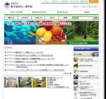 京都大学農学部