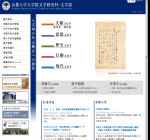 京都大学文学部
