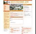 京都大学法学部