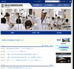 京都大学薬学部