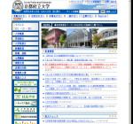 京都府立大学人間環境学部