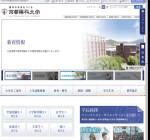 京都薬科大学薬学部
