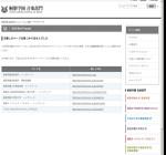 桐朋学園大学音楽学部