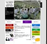 金沢大学医薬保健学域-薬・創薬科学類学部