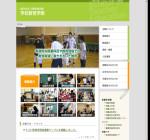 金沢大学人間社会学部