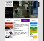金沢大学医薬保健-薬・創薬科学類学部