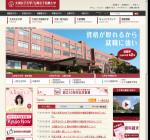 九州女子大学人間科学部