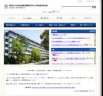 九州大学農学部