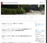 駒澤大学グローバル・メディア・スタディーズ学部