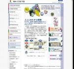 熊本大学医学部
