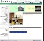 広島大学法学部