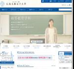 広島文教女子大学人間科学部