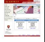 弘前学院大学文学部