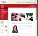 甲南大学文学部