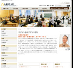 札幌市立大学デザイン学部