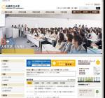 札幌市立大学看護学部