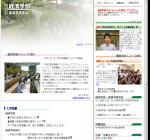 山口大学経済学部