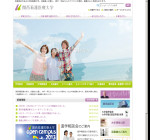 関西看護医療大学看護学部