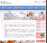 尚絅大学生活科学部