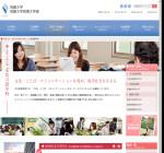 尚絅大学文化言語学部