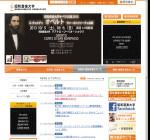 昭和音楽大学音楽学部