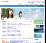 昭和大学歯学部