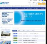 湘南工科大学工学部