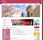 上武大学ビジネス情報学部