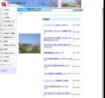 新潟県立看護大学看護学部