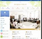 神戸海星女子学院大学文学部