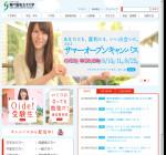 神戸親和女子大学発達教育学部