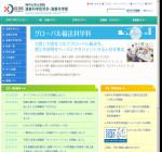 神戸大学海事科学部