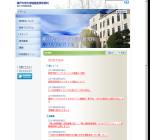 神戸大学経営学部