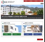 神戸大学国際文化学部