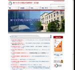 神戸大学法学部